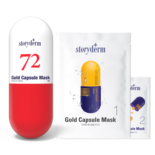 GOLD CAPSULE MASK